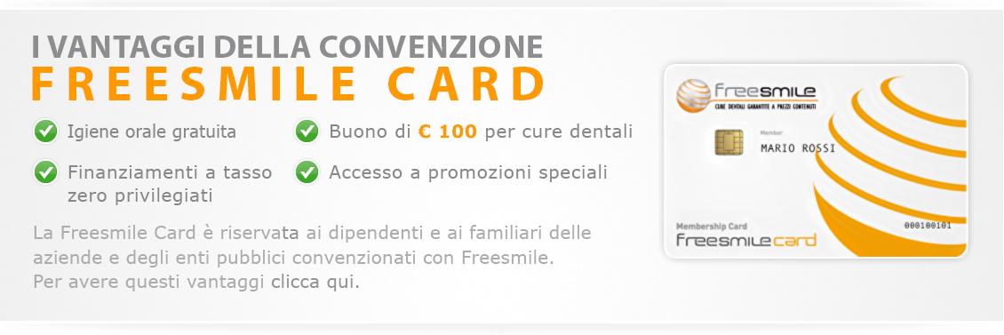freesmcard2